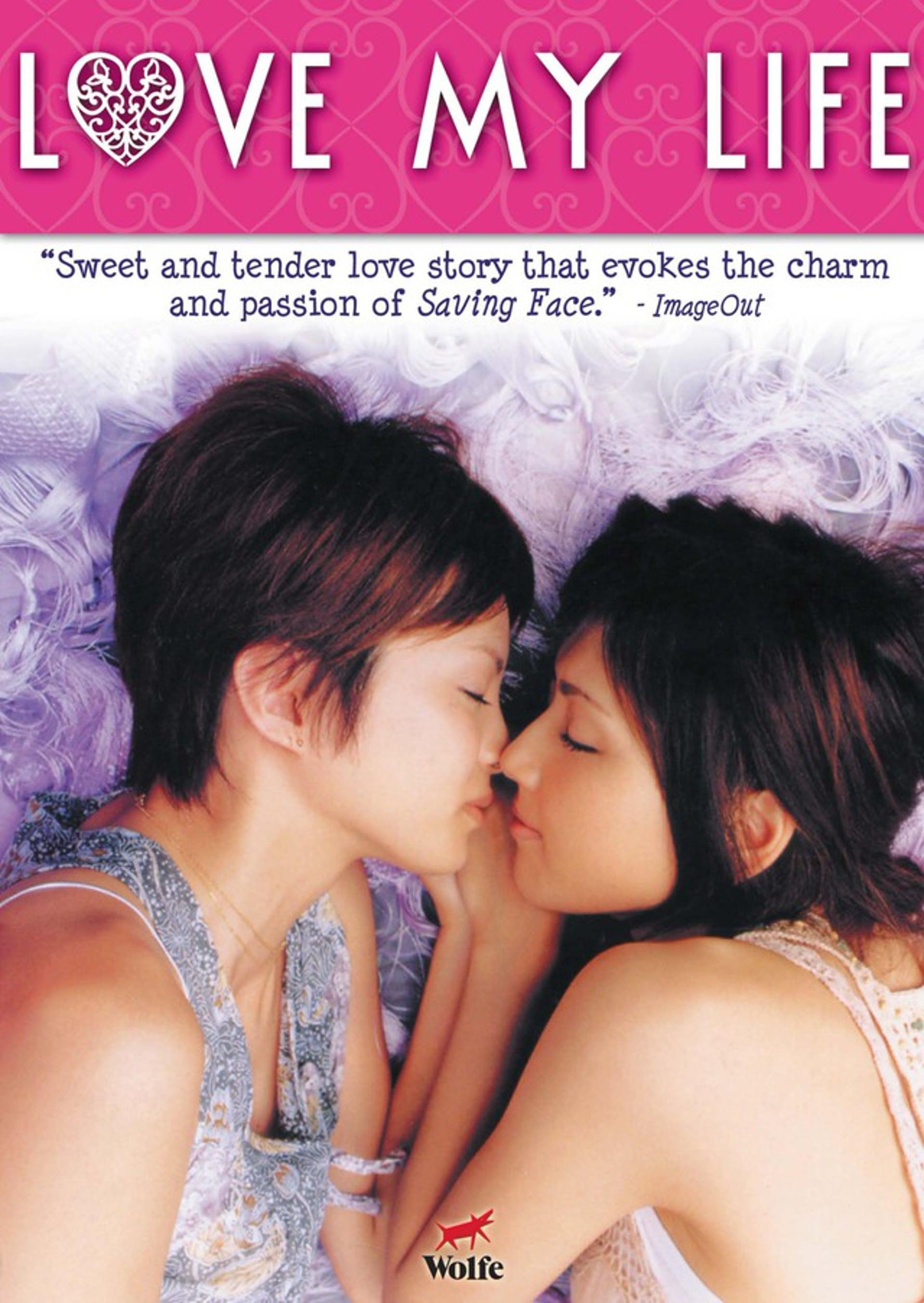 Dvd downloads lesbian Japanese